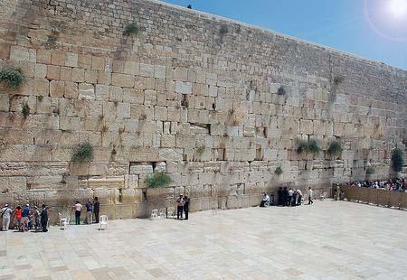 Viajes baratos Israel